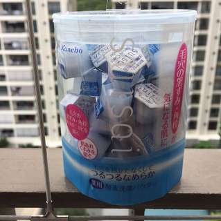[Free Local Mailing] Kanebo Suisai Beauty Clear Power 32cubes