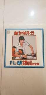 PL明(黑胶唱片Vinyl Record)
