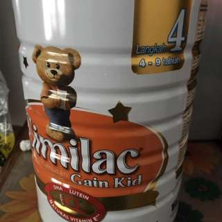 Similac Gain Kid 4 / Similac 4 - SG source manufactured for Malaysia