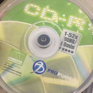 CD-R 1-52x 700mb/80min