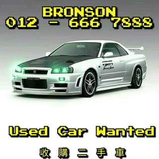 Used Car Wanted