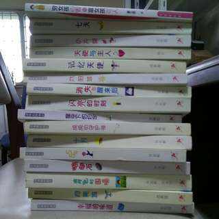 红蜻蜓出版社