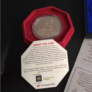 Commemorative Coin