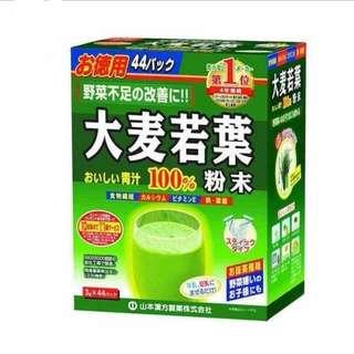 BARLEY大麥若葉粉 100%青汁(3公克 *22包*8袋)#好市多代購