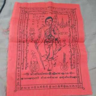 Phra Sivali Phayant