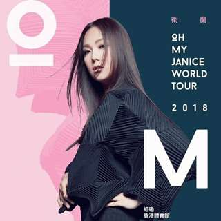 [換]衛蘭OH MY JANICE WORLD TOUR 2018
