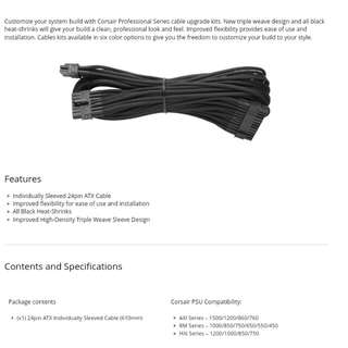 Corsair Individually Sleeved ATX Cable (Gen 2) Black