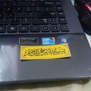 Bismillahirrahmannirrahim sticker