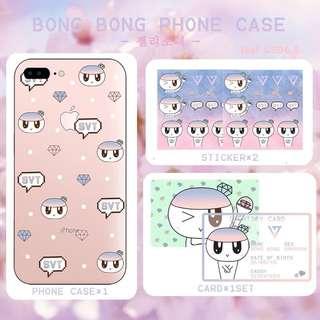 Seventeen Bong Bong Phone Case
