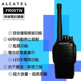 Alcatel 阿爾卡特 長距離無線電對講機 /好市多代購