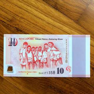 SG50 Commemorative Note Prefix AA *** Regardless of race ***