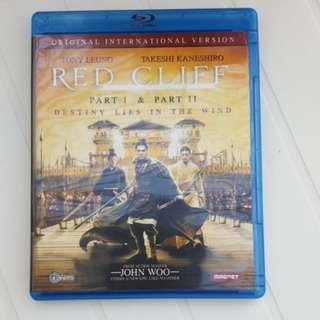 Blu ray 赤壁1&2 梁朝偉 金城武(國語對白,沒有中文字幕)