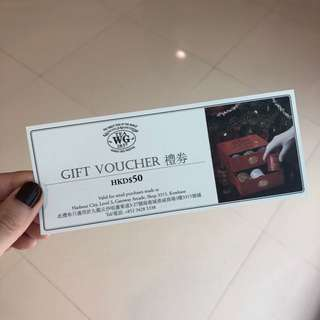 Tea WG 1837 Gift Voucher