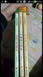 ♥圖書系列♥
