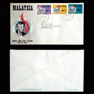 Malaysia-1964-Eleanor-Roosevelt-10-October-1964-Postmarked-in-Singapore-00022-FDC