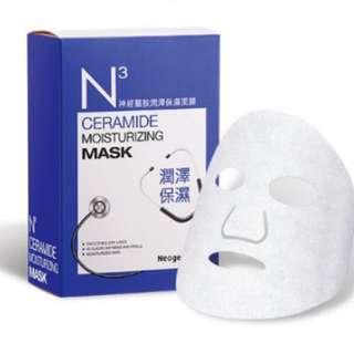 N3 Ceramide Moisturizing Mask