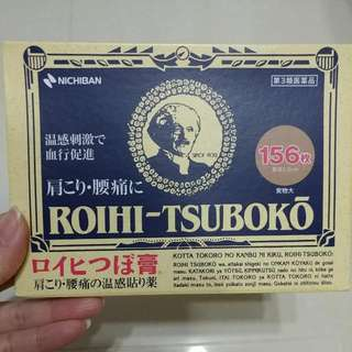 酸痛貼 日本nichiban 156枚