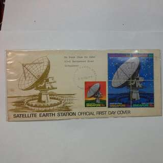Singapore 1971 Satellite Fdc Stamp First Day Cover
