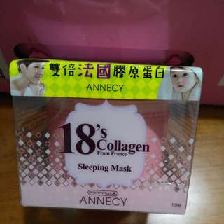 清屋 annecy sleeping mask