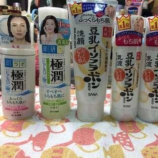 🚚 日本帶回乳液出清特賣🎉🎉🎉🎉