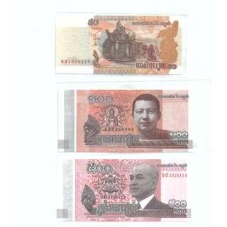 Cambodia  Banknote UNC  3pcs  柬埔寨纸币