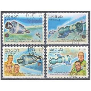 Stamp Set (Apollo, Spaceships, Spacecraft, Astronauts)