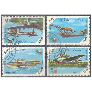 Stamp Set (Airplanes, Aeroplanes, Aircraft, Aviation)