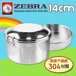 ZEBRA 斑馬牌 304不鏽鋼圓型雙層便當盒.飯盒.餐盒 14cm