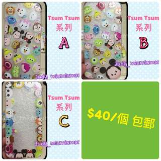 全新 TSUM TSUM iPhone Case 包郵