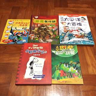 🔥Assorted Chinese Children Books / Comics