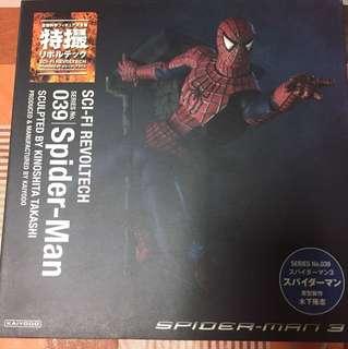 Revoltech Spider Man (Movie Spiderman 3)