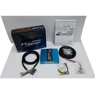 Greddy Blue Emanage, E Manage Mini Original Japan