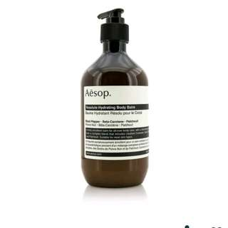 BN Aesop Resolute Hydrating Body Balm