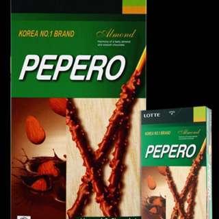 Pepero Almond Big Box