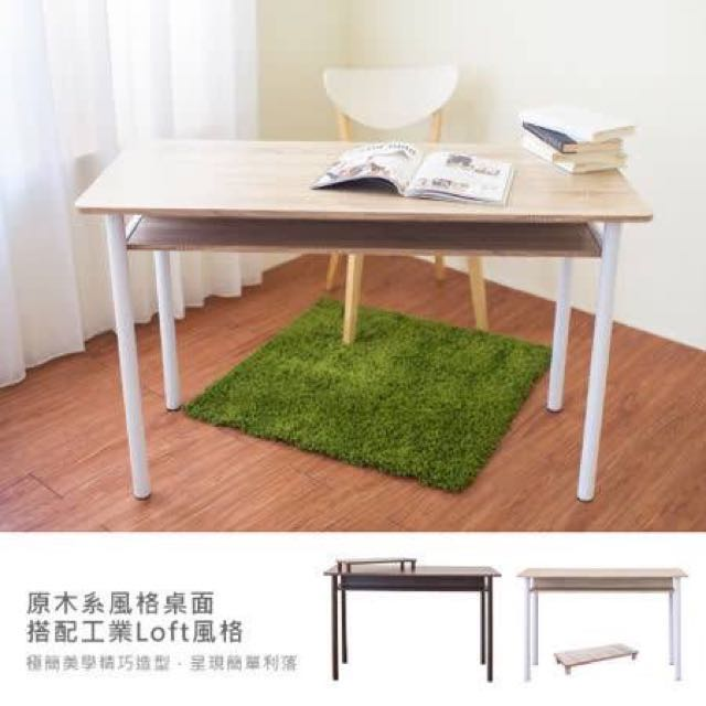 多功能巧收圓腳工作桌-附電腦螢幕架-二色可選