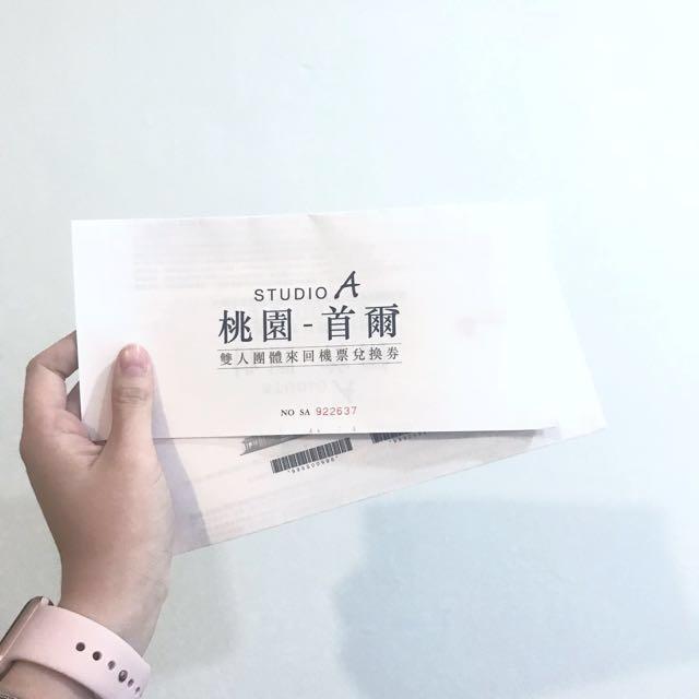 台北韓國首爾雙人機票