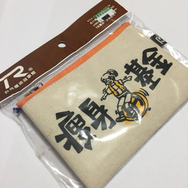 萬用帆布袋仔 made in Taiwan 100%全新