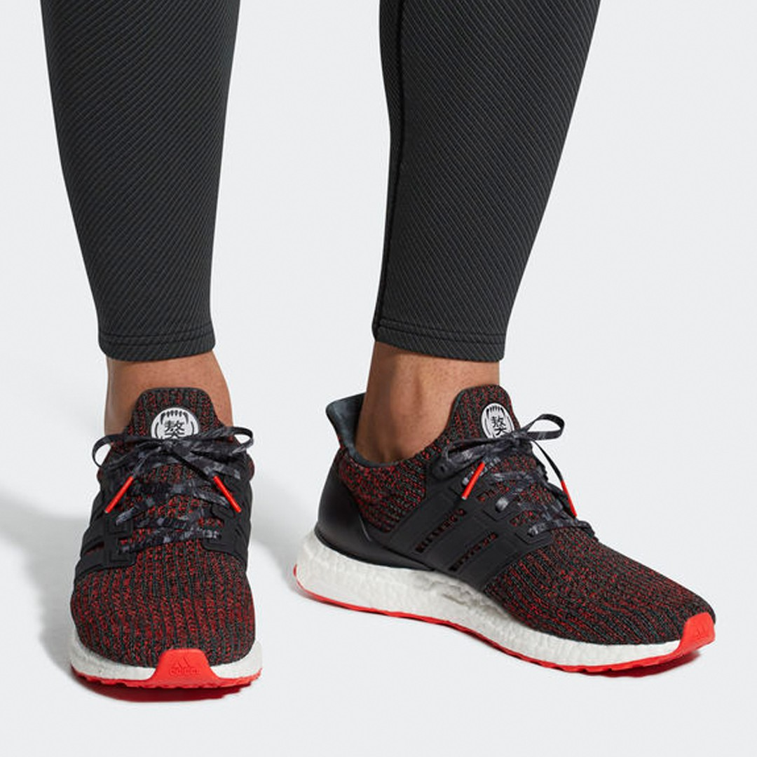 "2018 Adidas UltraBoost CNY ""Year Of The Dog"": First"