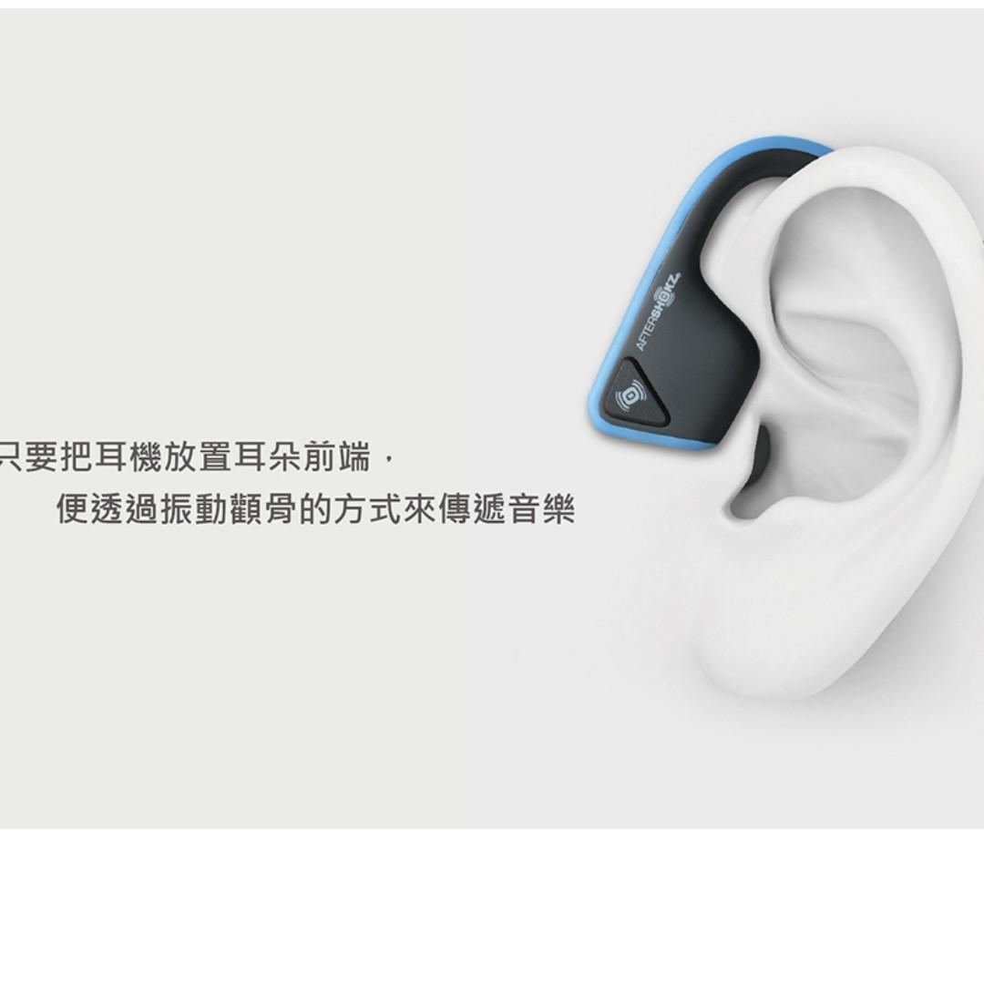 AFTERSHOKZ HEADSET 骨傳導藍牙耳機/藍牙版本/好市多代購