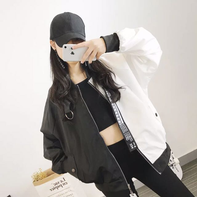 Black and White Varsity Bomber Spray Jacket