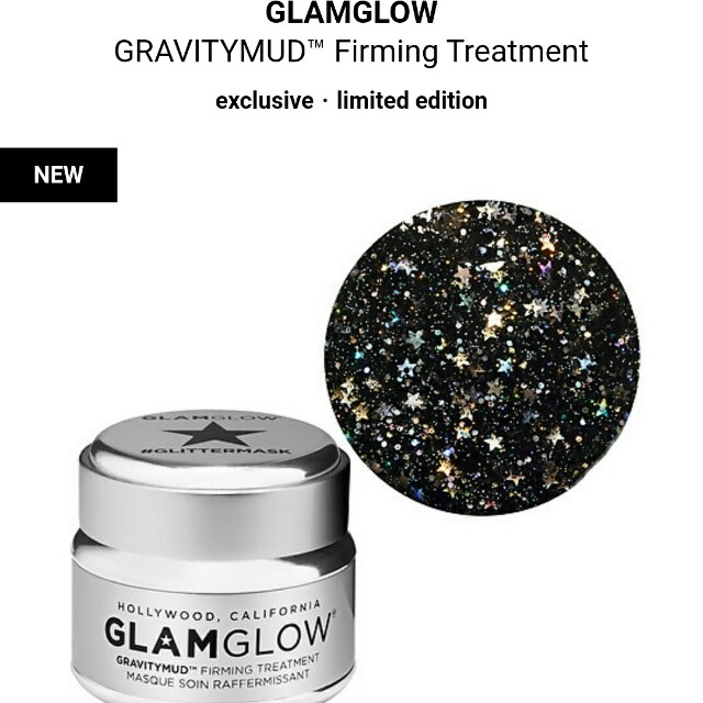Glamglow sephora set