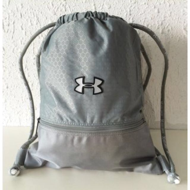 0949f391a972 Grey Under Armour Drawstring Bag
