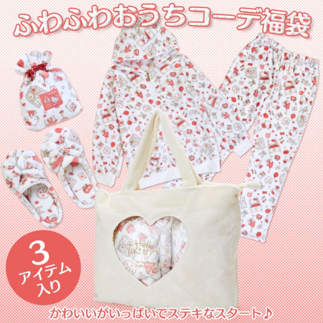9c6768369c29 PO  Japan Sanrio Hello Kitty Fluffy House Code Lucky Bag