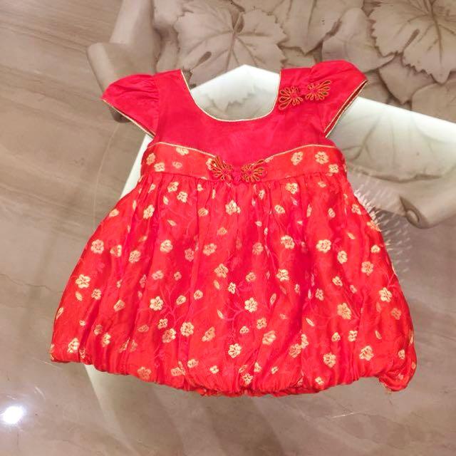SALE Baby 1st Imlek 😍❤️🙌🏻
