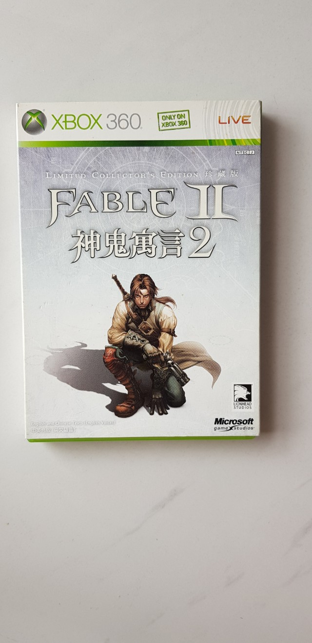 Xbox360 Game Fable 2 Limited Collector's edition