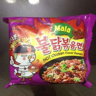Samyang Spicy Noodles (Times 4)