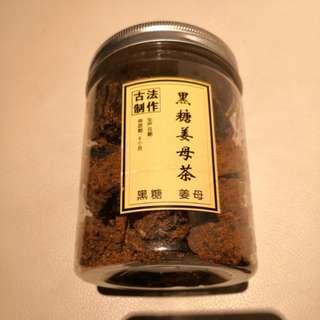 黑糖薑母茶(購自台灣)