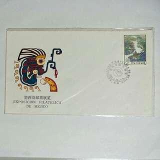 1986 Mexico exhibition