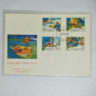 Taiwan FDC - Chinese tales