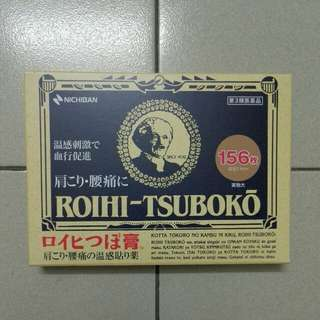 Roihi-Tsuboko Pain Relief Patches 156pcs